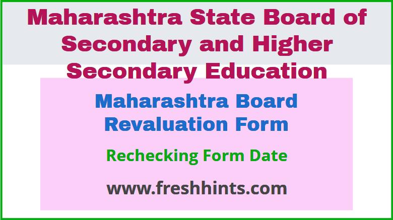 Maharashtra Board Revaluation Form