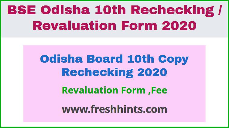 Odisha Board 10th Copy Rechecking 2020