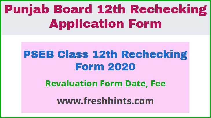 PSEB Class 12th Rechecking Form 2020