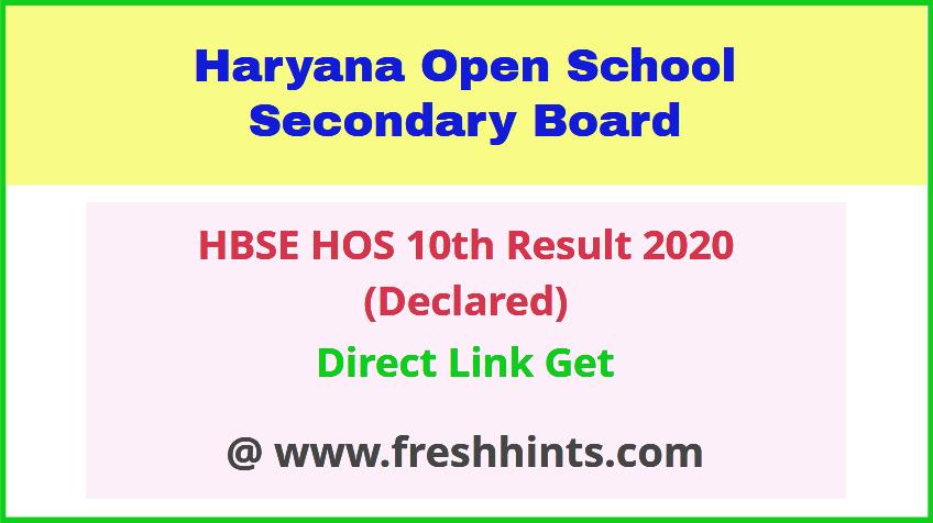 Haryana Open School Class 10 Result 2020