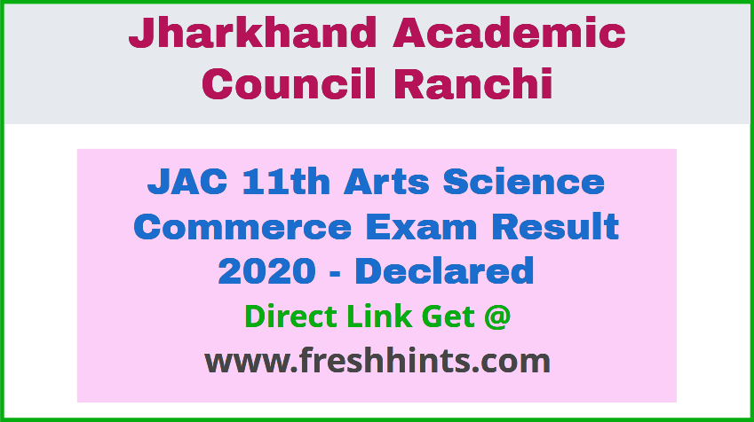 Jharkhand Board Inter 1st Year Result 2020