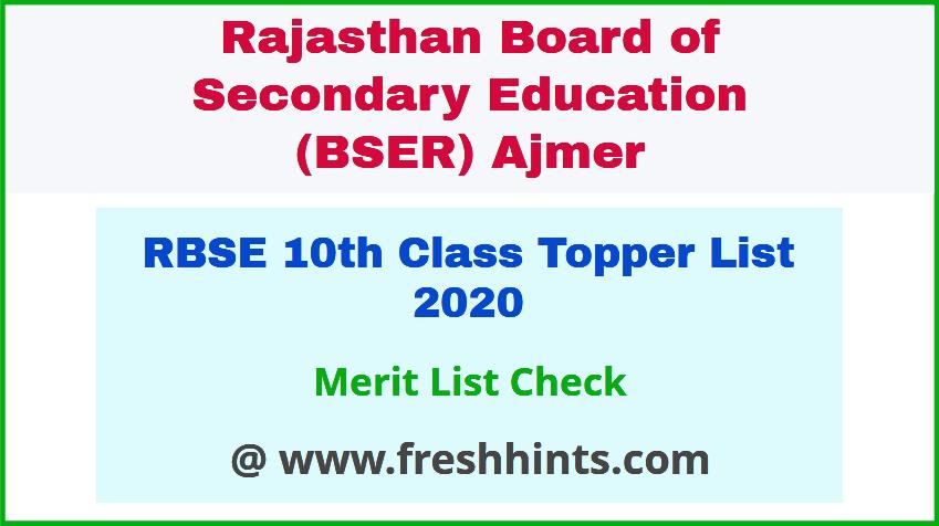 Rajasthan Board 10th Topper Merit List 2020