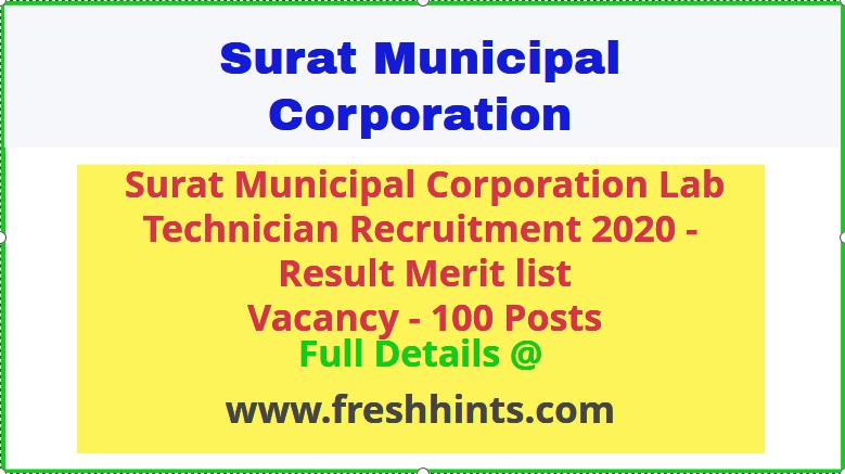 SMC Lab Technician Recruitment