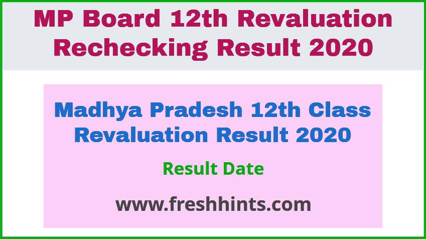 Madhya Pradesh 12th Class Revaluation Result 2020