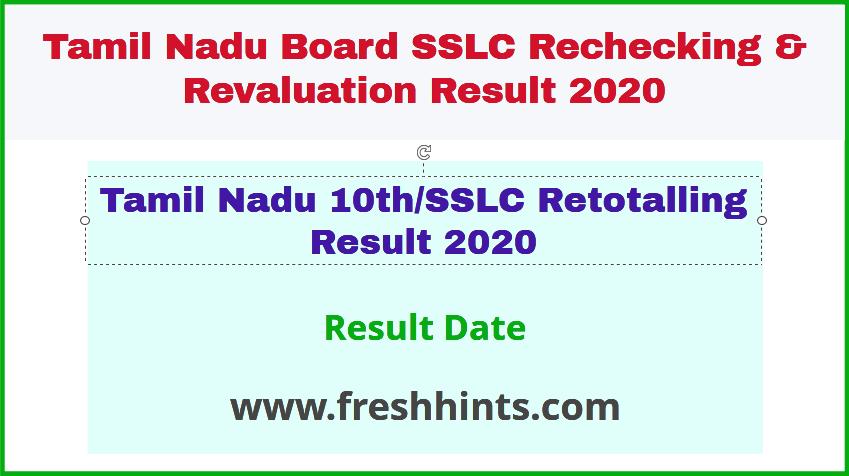 Tamil Nadu 10thSSLC Retotalling Result 2020