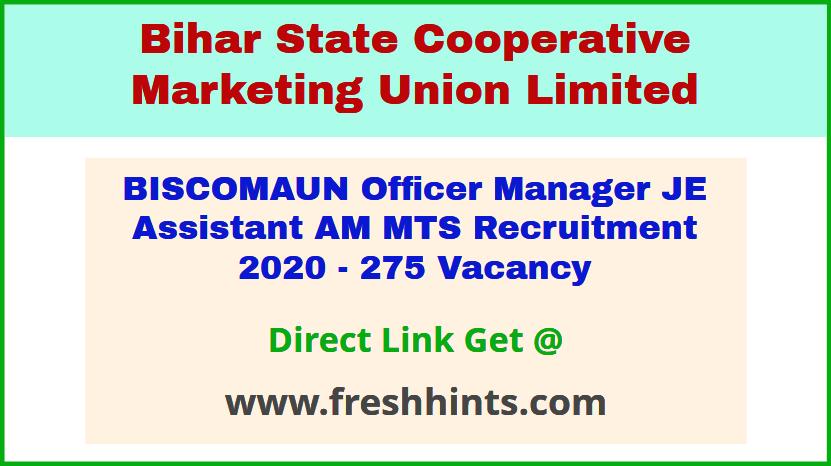 bihar state cooperative marketing union ltd officers recruitment 2020