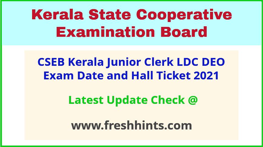 Kerala Cooperative Bank Exam Admit Card 2021