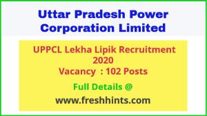 UPPCL Lekha Lipik Recruitment 2020