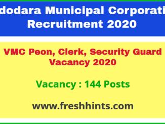 VMC Peon, Clerk, Security Guard Vacancy 2020