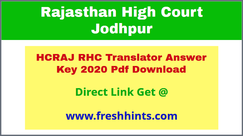 RHC Translator Answer Sheet 2020