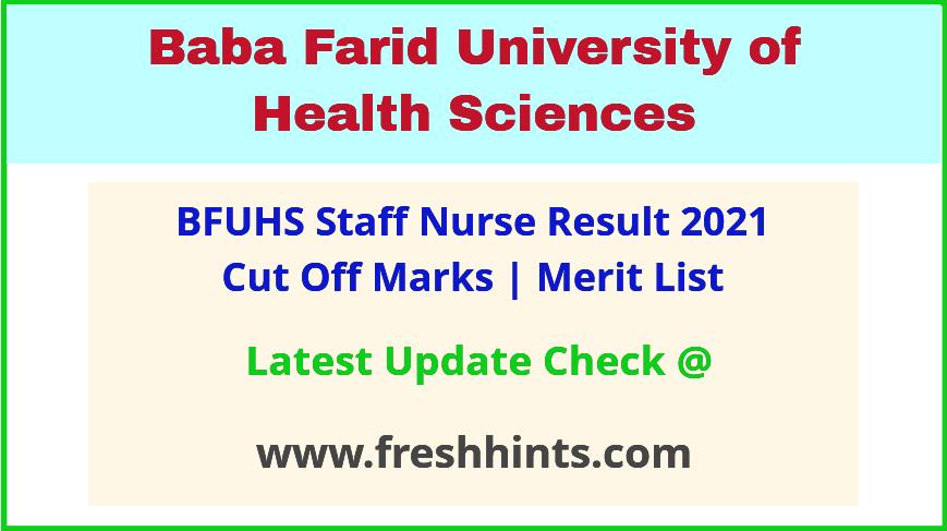 Baba Farid University Staff Nurse Selection List 2021