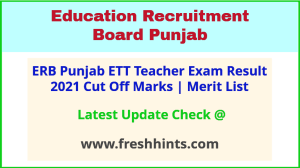 PSEB ETT Teacher Selection List 2021
