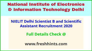 STQC Scientist B, SA Bharti Notification 2021