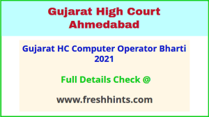 Gujarat HC Computer Operator Bharti 2021