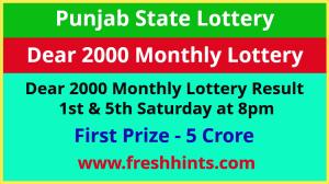 punjab-lottery-dear-2000-monthly-winner-list-2021