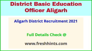 Aligarh District Recruitment 2021