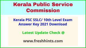 KPSC SSLC Level Exam Answer Sheet 2021