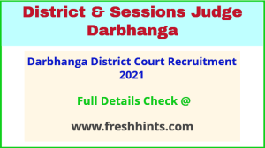 Darbhanga District Court Recruitment 2021