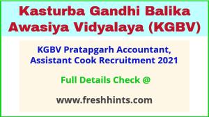 KGBV Pratapgarh Accountant, Assistant Cook Recruitment 2021