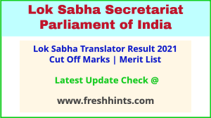 Lok Sabha Secretariat Translator Selection List 2021