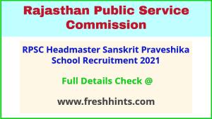 Rajasthan Sanskrit Shiksha Vibhag HM Bharti 2021