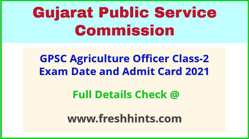 Gujarat AO Admit Card 2021