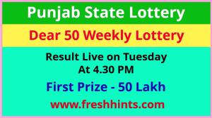 Punjab Lottery Dear 50 Weekly Winner List 2021