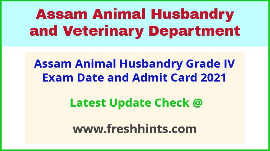 AH and Veterinary Department Assam Grade IV Hall Ticket 2021