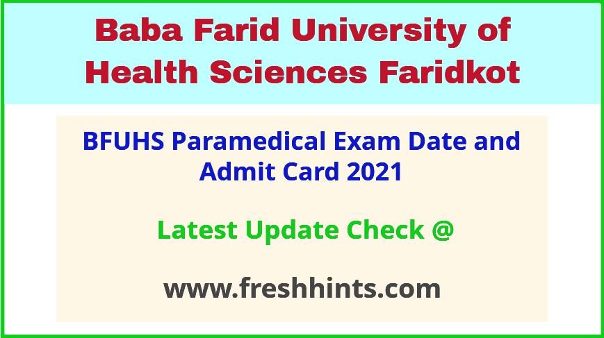 Baba Farid University Paramedical Staff Roll No 2021