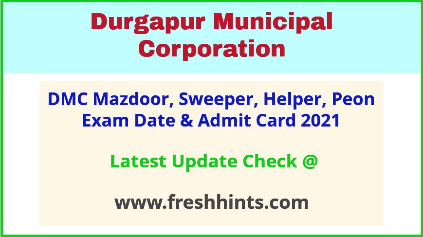 DMC Durgapur Exam Hall Ticket 2021