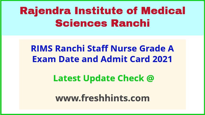 Rajendra Institute of Medical Sciences Staff Nurse Admit Card 2021