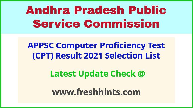 AP Computer Proficiency Test Selection List 2021