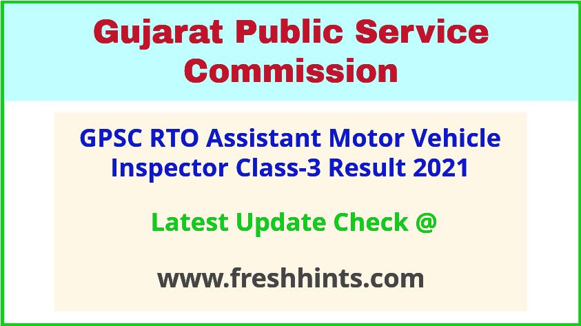 Gujarat Assistant Motor Vehicle Inspector Selection List 2021