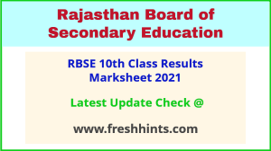 Rajasthan Board Class 10 Results 2021