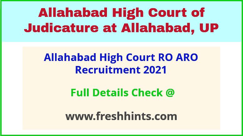 High court of hllahabad RO ARO recruitment 2021