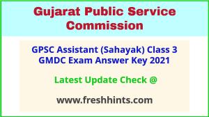 GMDC Assistant Sahayak Class 3 Exam Answer Sheet 2021