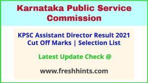 Karnataka Assistant Director Merit List 2021