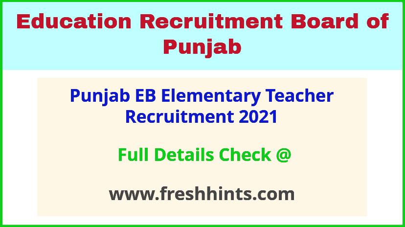 punjab elementary teacher recruitment 2021