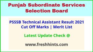 Punjab State Warehousing TA Selection List 2021