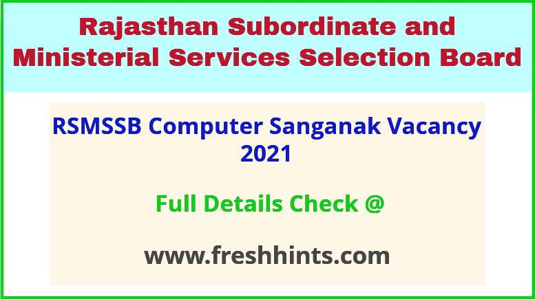 RSMSSB sanganak vacancy 2021