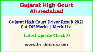 HC Gujarat Driver Selection List 2021