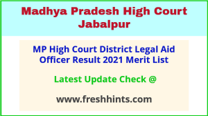 MPHC District Legal Aid Officer Selection List 2021