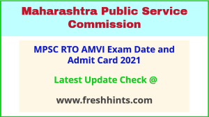 Maharashtra RTO AMVI Admit Card 2021