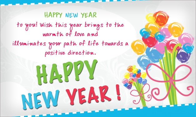 Happy New Year 2019 Wishes For Friends Freshmorningquotes