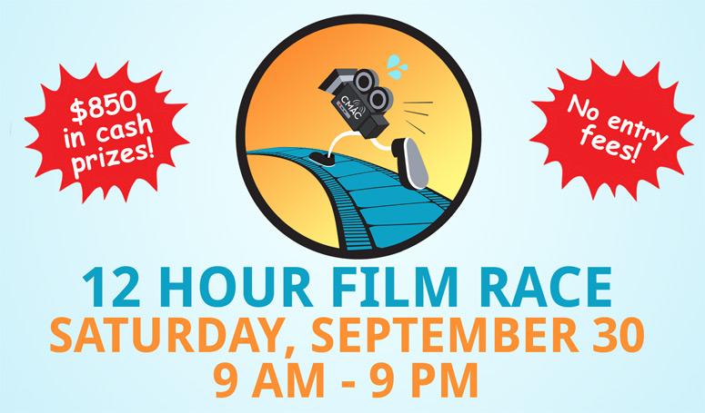 CMAC 12 Hour Film Race
