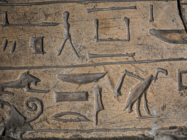 Interpretation of Dreams. Fragmentary stele from the lower register of a larger monument of Hapyiefeni set up in a shrine of Hathor. Broken into two pieces