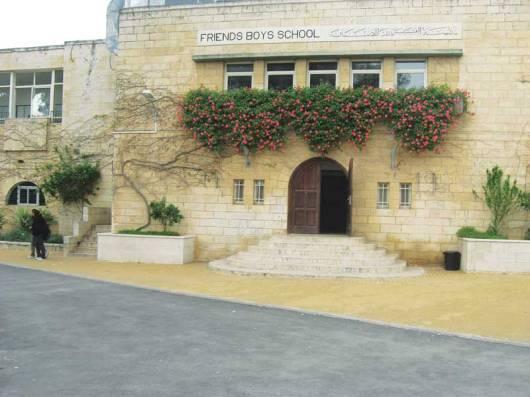 What was the Friends Boy School is now the Upper School of Ramallah Friends School.