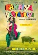 Ramayya-Vastavayya (1)