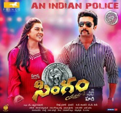 Singam-Telugu-Posters (11)