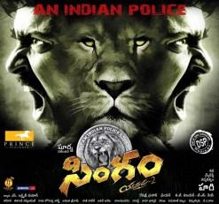 Singam-Telugu-Posters (12)
